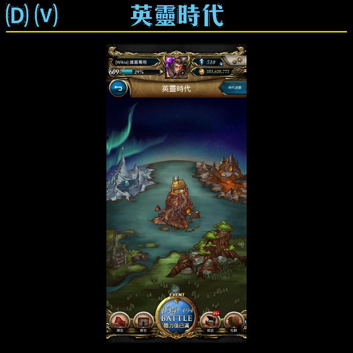 Guide-D-V