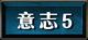 AF-Power-5