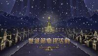 神魔之塔 7.5 版本「奔騰的魔性」及聖誕慶祝活動