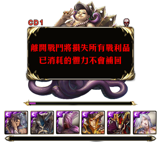 AF-戰鬥-劇本1-3.9.2