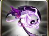惡靈魔鐮龍丸
