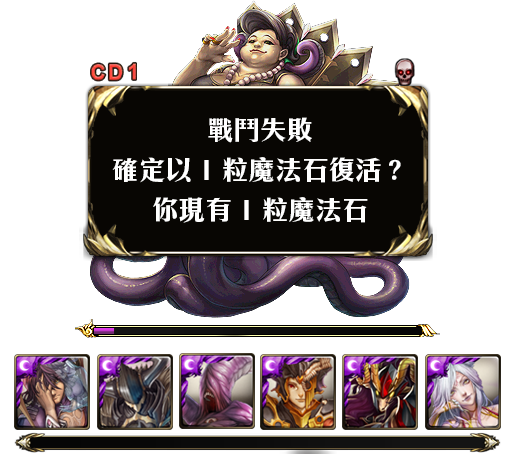 AF-戰鬥-劇本1-4.3