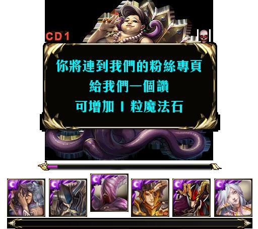 AF-戰鬥-劇本2-2.3(劇本3)