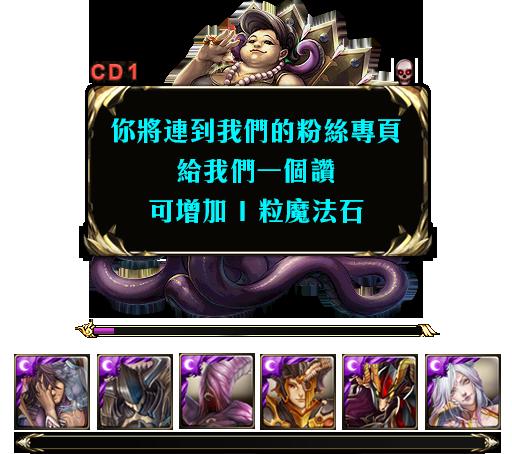 AF-战斗-剧本1-4.0