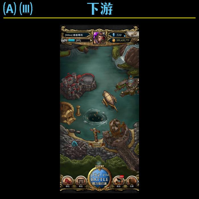 Guide-A-III