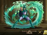 天龍座 ‧ 紫龍