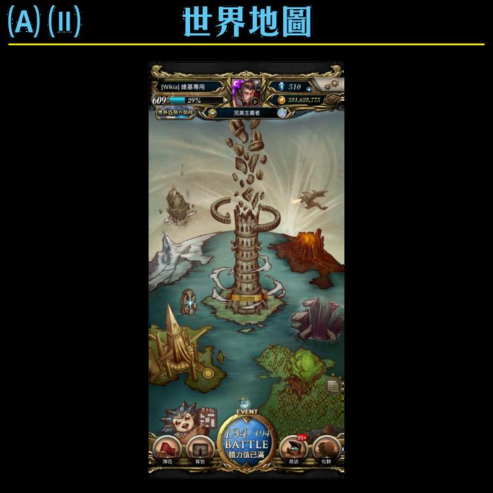 Guide-A-II
