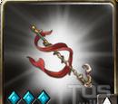 妖羽扇龍紋
