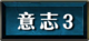 AF-Power-3