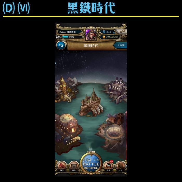 Guide-D-VI