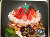 週年蛋糕龍弦