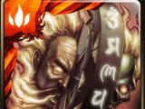 熾焱承傳 ‧ 炎舞軍神