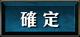 AF-Yes
