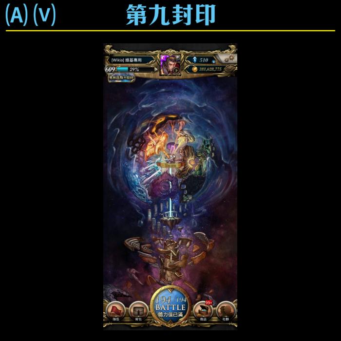Guide-A-V