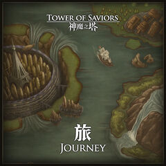 ToS Journey OST