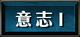 AF-Power-1