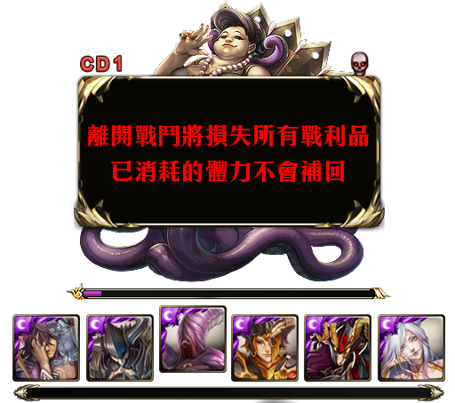 AF-战斗-剧本2-2.2.2(剧本3)