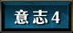 AF-Power-4