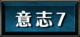 AF-Power-7