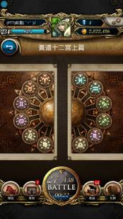Screenshot 2014-05-20-07-35-44