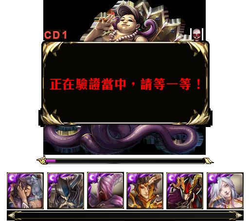 AF-战斗-剧本1-4.1