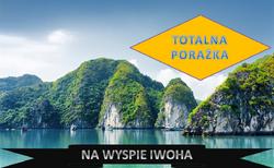 TPnwI - Logo