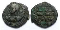 Saracen coin