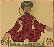 Saladin crisscross