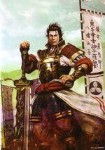 Sakon Shima at Kuzegawa