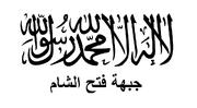 Jabhat Fateh al-Sham