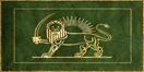 Flag of Persia