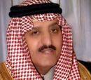 Ahmed bin Abdulaziz al-Saud
