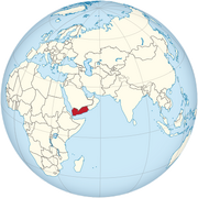 Yemen location