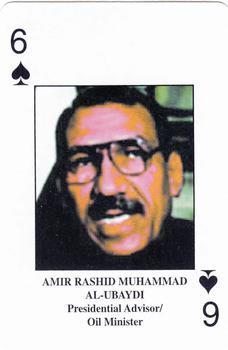 Amer Mohammad Rashid