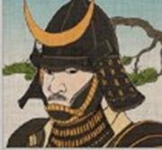 Norikatsu Uesugi