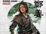 Zheng Jiang
