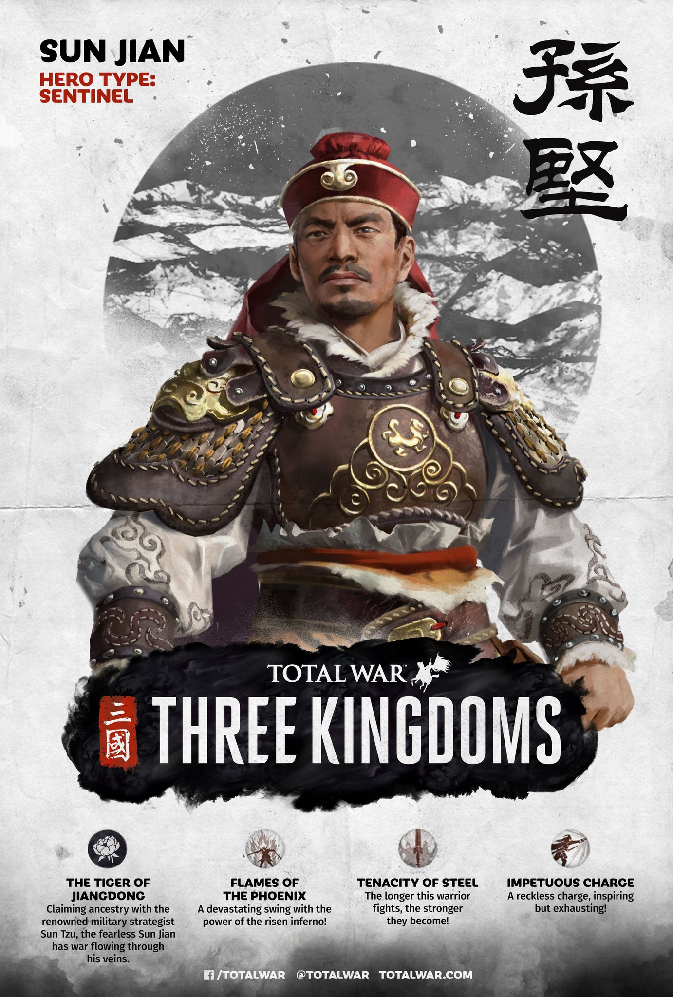 Sun Jian   Total War Wiki   FANDOM powered by Wikia