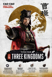 TW3K Cao Cao