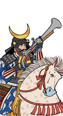 Donderbuss Cavalry S2TW