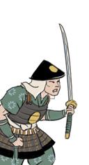 Loan Sword Ashigaru S2TW