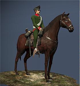 Mounted Rifles NTW