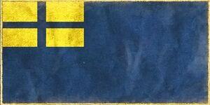 Республиканский флаг Швеции
