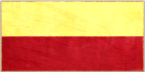 Lucca Flag