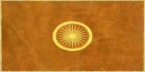 Monmarathaflag