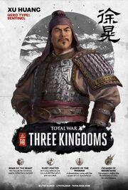 TW3K Xu Huang