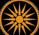 Македония (фракция TWR2)