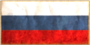 Russia Flag Republic NTW