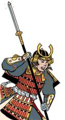 Yari Samurai (Total War: Shogun 2) | Total War Wiki | Fandom