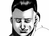 Shingo Aoi