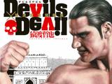 Devils×Devil